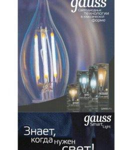 Лампочки Gauss