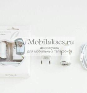 Зарядное устройство для iPhone 5-7 3 в 1