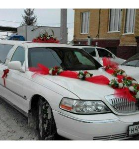 Прокат аренда лимузинов и авто