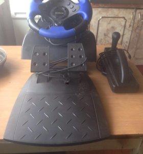 Продам игровой руль с педалями и коробкой передачь