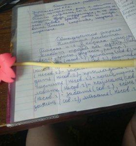 """Ручка """"Цветок"""""""
