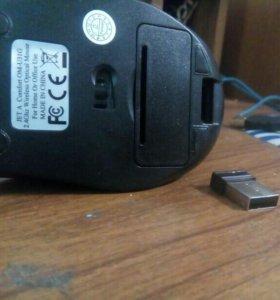 Безпроводная мышка