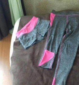 Ласины и шорты,спортивные