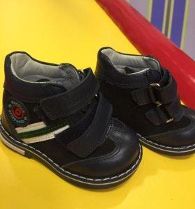 Ботиночки 18 размер