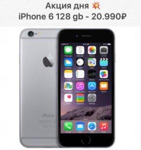 Айфон 6 128 гиг