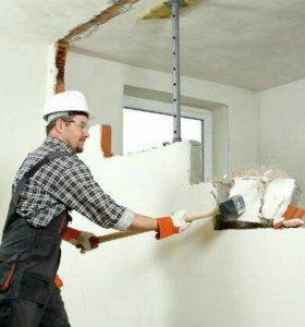 Слом стен вырез проёмов