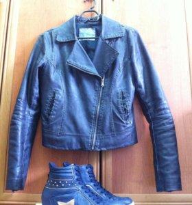 Куртка и кроссовки