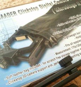 Адаптер Baader Microstage II для крепления камеры