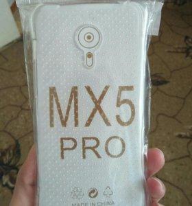 Чехол для meizu Pro 5 селиконовый