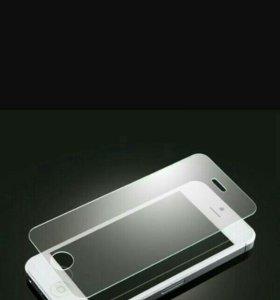 Бронь стекло на iPhone 5 5s 5c se