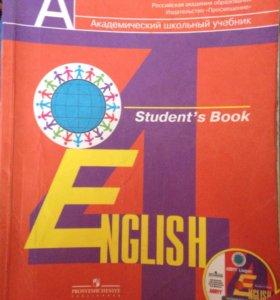 Учебник и тетрадь