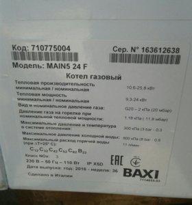 Котёл газовый BAXI