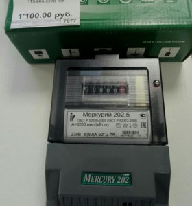 Счетчик Меркурий 202.5 1ф. 1т. 5-50А ОУ