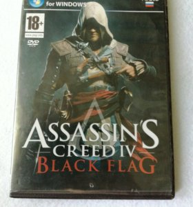 Assassin`s creed 4 Black Flag