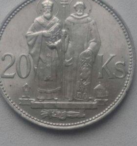 Серебряная монета 20 крон Словакии 1941 Г.