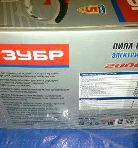 Продам цепную электрическую пилу Зубр зцп-2001.