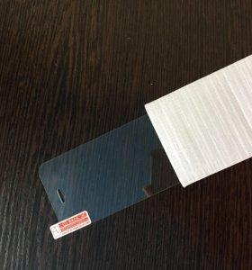 Защитное стекло на айфон 5 5s