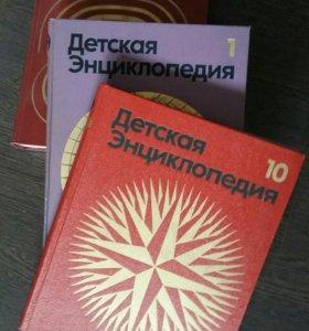 Две разные детские энциклопедии