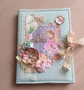 Дневник для девочки, подарки ручной работы
