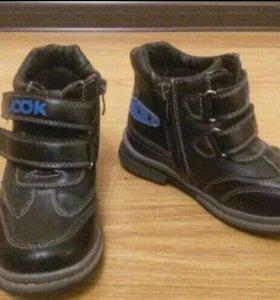 Демисезонные ботинки, состояние отличное