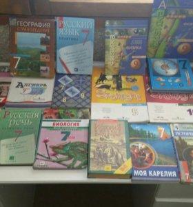 Книги, учебники.