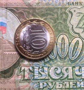 Юбилейная монета.70 лет победе в ВОВ