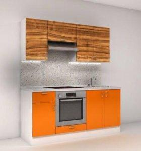 Кухонный гарнитур Оранж и Инди