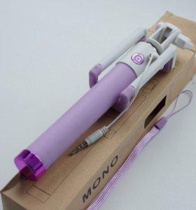 Монопод 80 см фиолетовый
