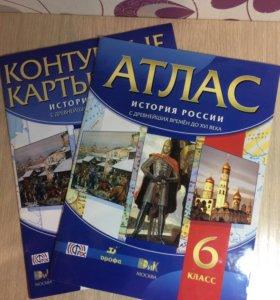 Атлас+к/к по истории