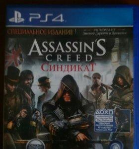 Assassins Creed Синдикат PS4