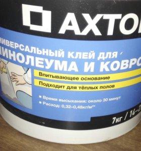 Клей Axton универсальный для линолеума