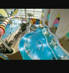 Билеты в аквапарк Мореон
