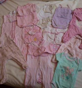 Одежда на малышку пакетом