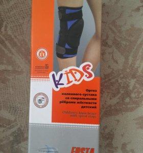Ортез коленного сустава (детский)со спир...ребрами
