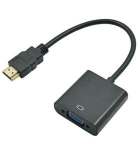 HDMI-VGA конвертер