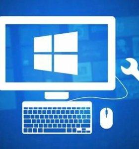 Ремонт компьютерной и офисной техники