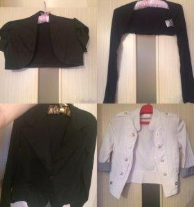 Пиджаки балеро