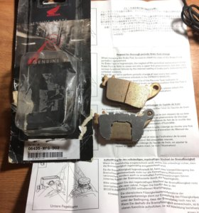 Колодки тормозные Honda 06435-MFG-D02