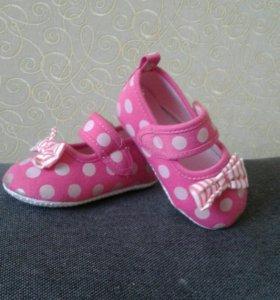 Детские матерчатые туфельки