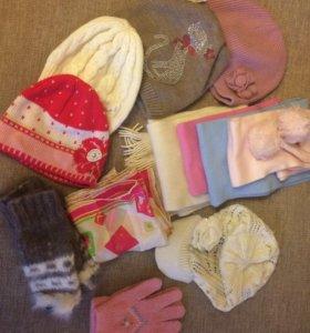 Шапочки ,шарфы,перчатки