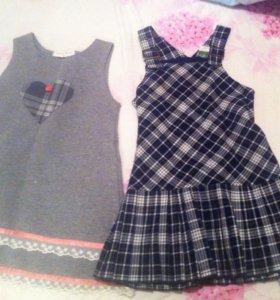 Сарафан ,платье