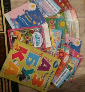 Книги за все 100 руб