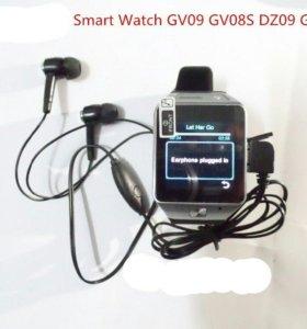 Гарнитура для Smart Watch, новая
