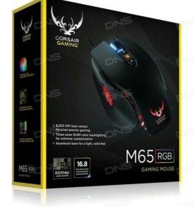 Corsair M65 RGB FPS