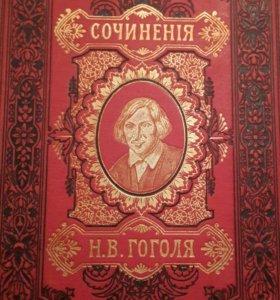 Сочинения Гоголя Н.В в 5 томах 1896 год