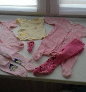 Детские вещи пакетом на девочку 3-6 месяцев