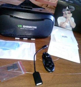 3д очки виртуальной реальности