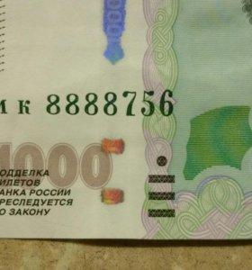 Купюра 1000 рублей красивый номер 8888