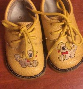 Ботиночки детские 16 размер ( обычный 20)
