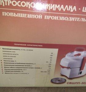Соковыжималка/шинковка